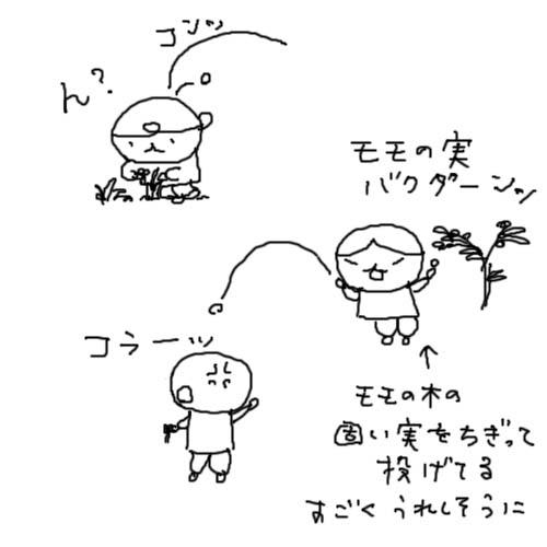 b0132338_2015092.jpg