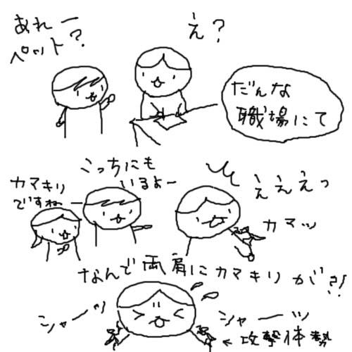 b0132338_20241517.jpg