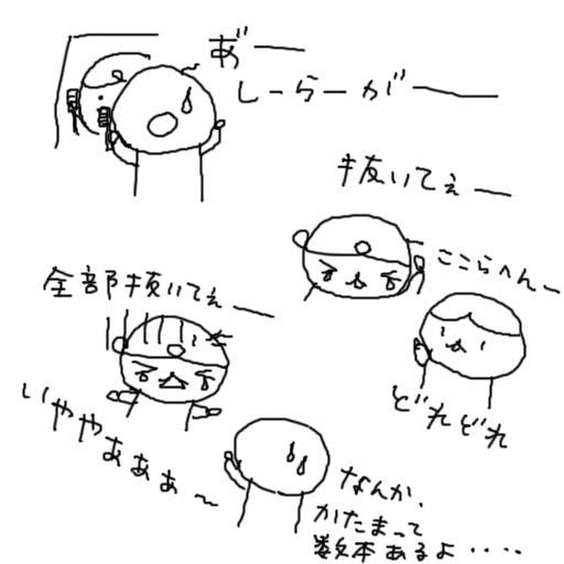 b0132338_20481920.jpg