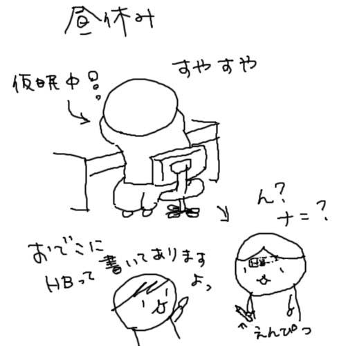 b0132338_2052934.jpg