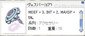 f0101240_18212382.jpg