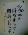 c0042941_23344944.jpg