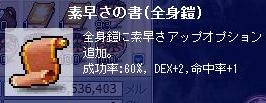 e0107543_12451140.jpg