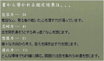 c0124447_17564597.jpg