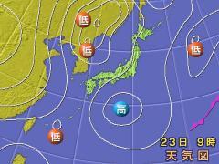 【出撃レポ 4/23】 春の凸凹かぐらは楽しいっ!!_e0037849_17164889.jpg