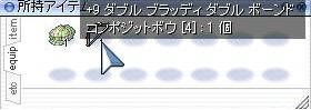 e0066552_074893.jpg