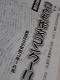 「ナゲキバト」_b0096957_231418100.jpg