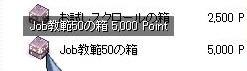 f0091459_1435590.jpg