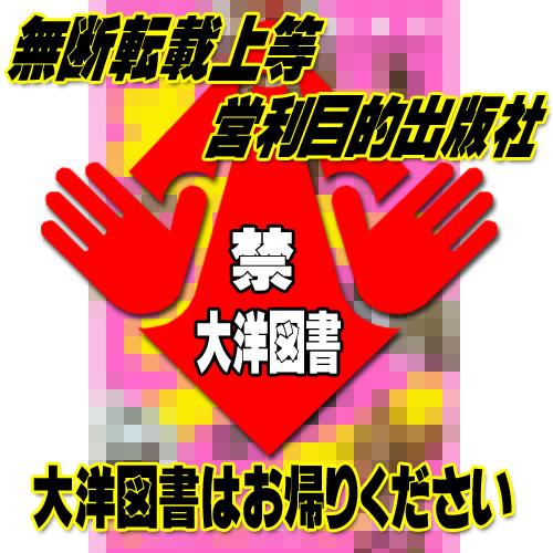 f0135859_23121615.jpg