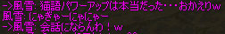 a0030061_13192823.jpg