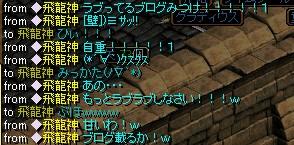 b0126064_18521822.jpg