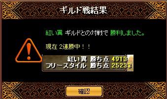 b0126064_18553759.jpg