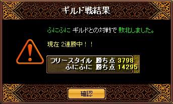 b0126064_1972232.jpg