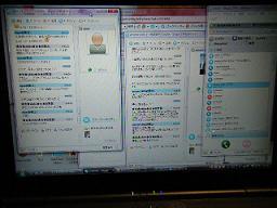 日本に居る友達とSKYPEで★_c0151965_13351100.jpg
