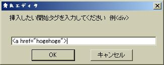 e0033372_1222933.jpg