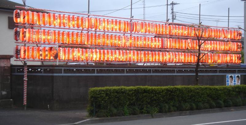 八雲祭のご案内_f0059673_23820100.jpg