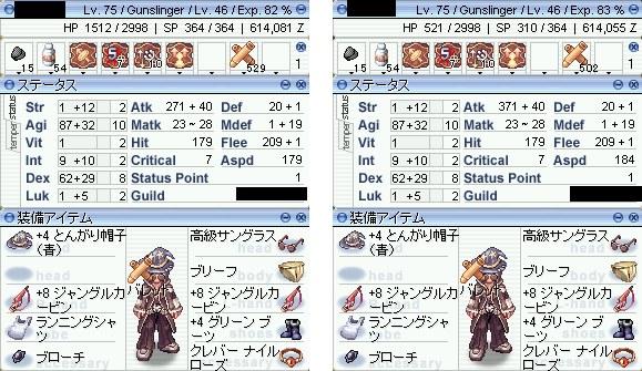 f0097275_10321979.jpg
