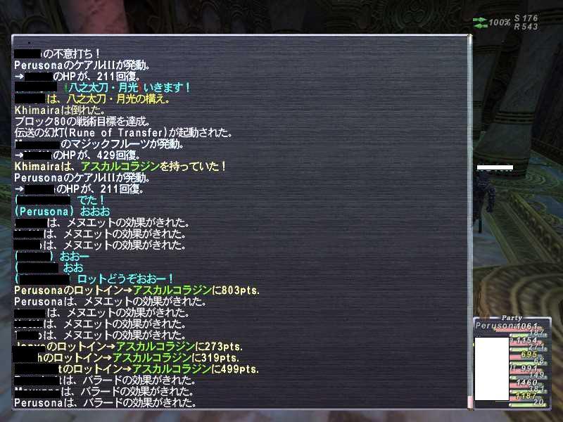 b0091585_012409.jpg