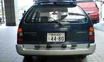 車に看板_e0104588_10162168.jpg