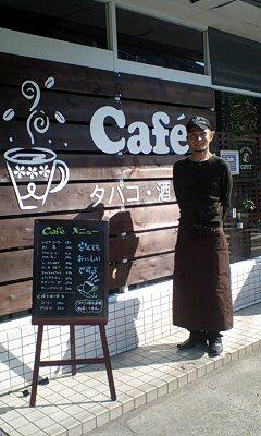 Cafe BRAD 取付け完了!!_e0104588_15543095.jpg