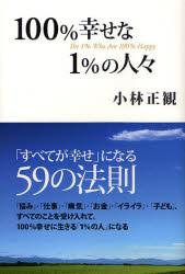 f0077595_19255174.jpg
