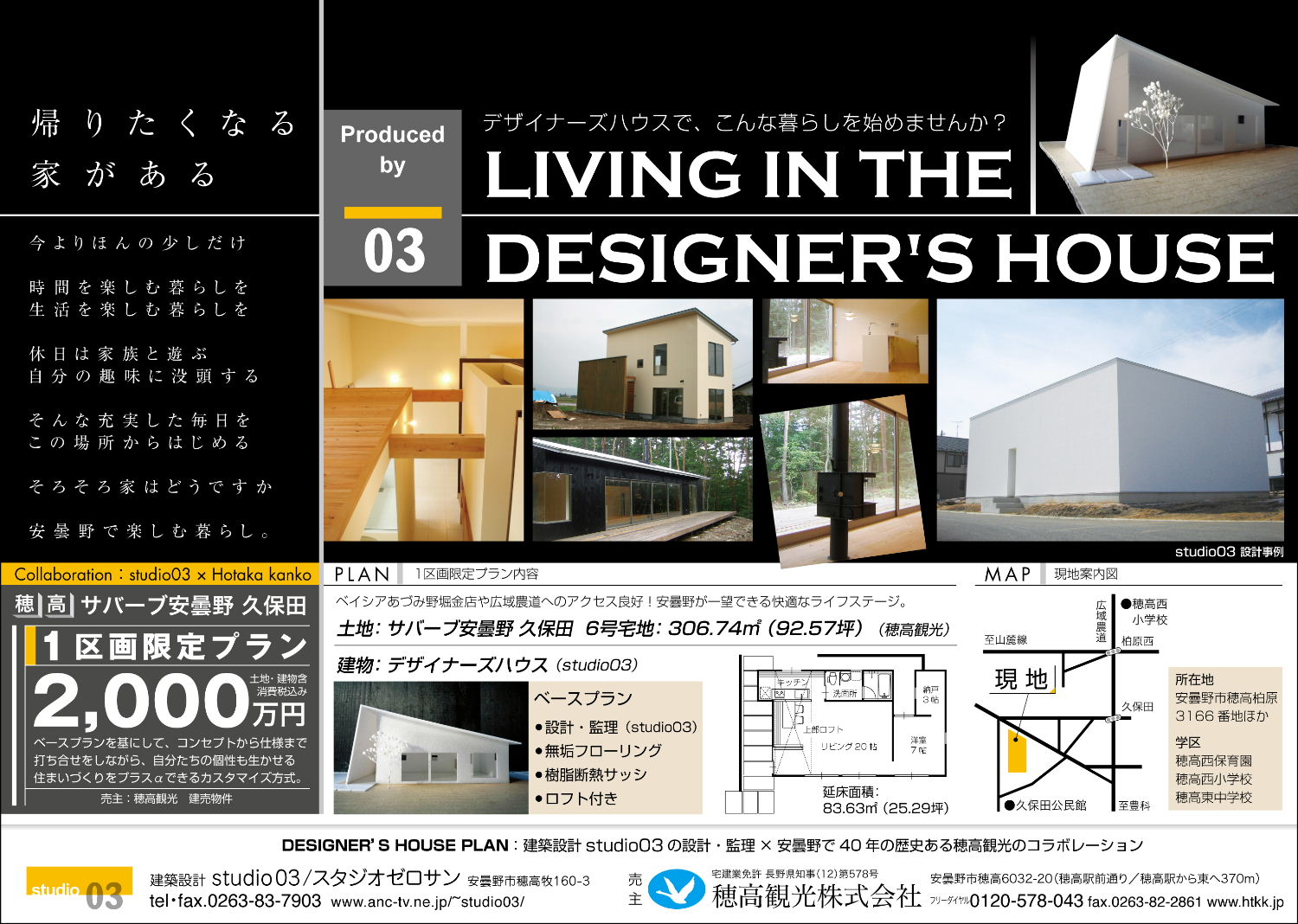 LIVING IN THE DESIGNER\'S HOUSE_d0008402_6382824.jpg