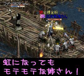 f0072010_342515.jpg