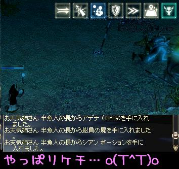 f0072010_3465740.jpg
