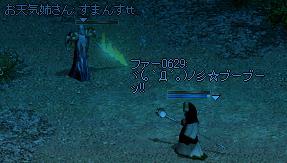f0072010_3484154.jpg
