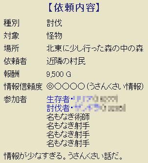 e0051412_2423685.jpg
