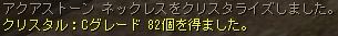 b0062614_1242912.jpg