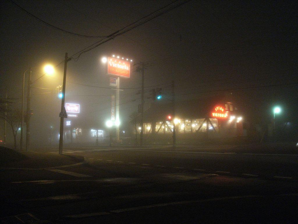霧にむせぶ夜_c0025115_19564092.jpg