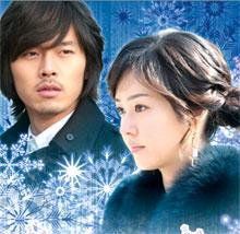 の 韓国 雪 女王