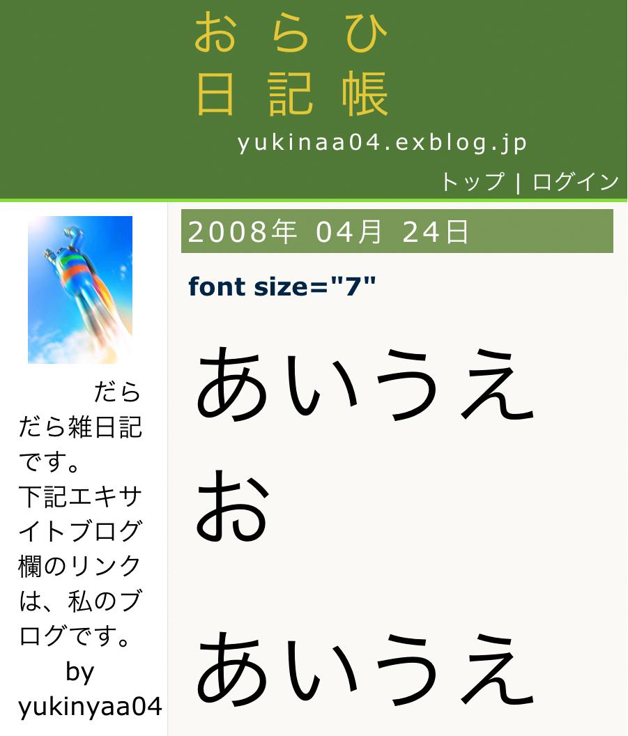 f0077521_6362443.jpg