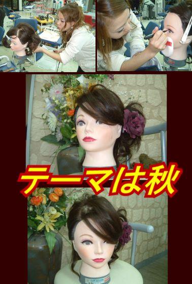 f0147821_16585341.jpg