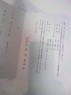 c0075725_16294980.jpg