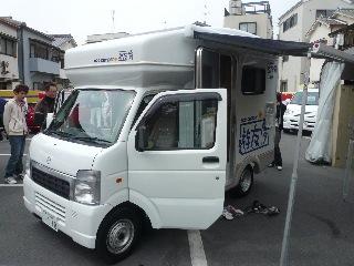 軽キャンピングカー 遊友夢(あとむ)_b0054727_1241568.jpg