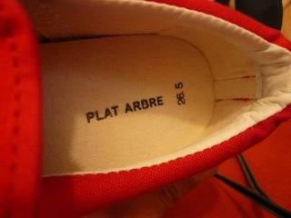 靴のヒラキ 180円運動靴_b0054727_2241065.jpg
