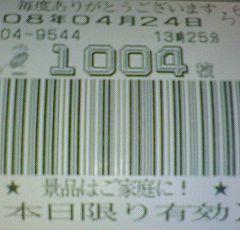 f0065228_10399.jpg