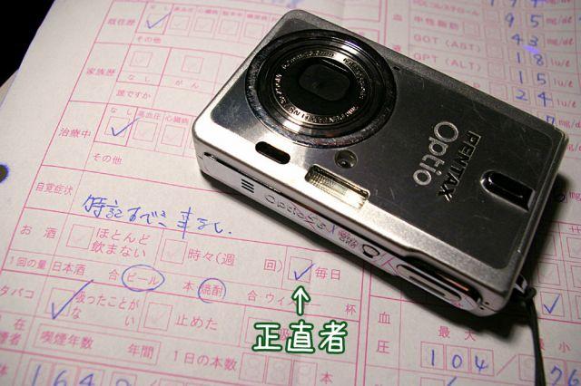 c0062832_19275213.jpg