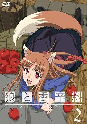 4月25日(本日)、DVD「狼と香辛料」第二巻が発売!!_e0025035_0191343.jpg