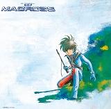 マクロスシリーズ(7タイトル)第1弾一挙リリース中!!_e0025035_064944.jpg