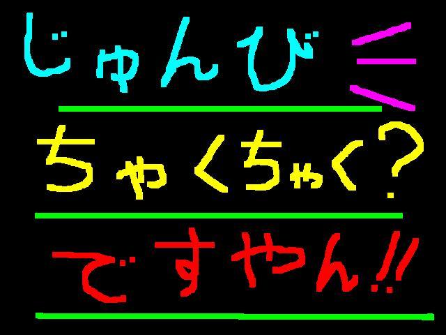 f0056935_20344858.jpg