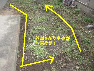 f0031037_17583634.jpg