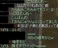 e0126242_21121832.jpg