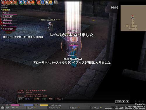 f0056650_142053.jpg