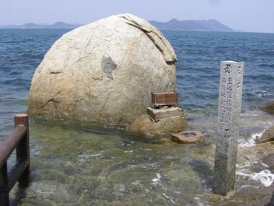 因島の地蔵鼻_e0074251_9113655.jpg