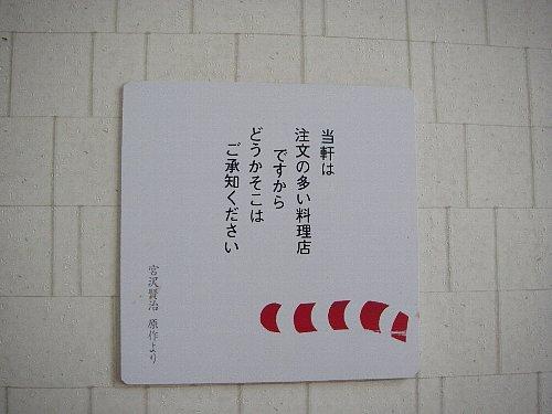 a0056654_1322021.jpg