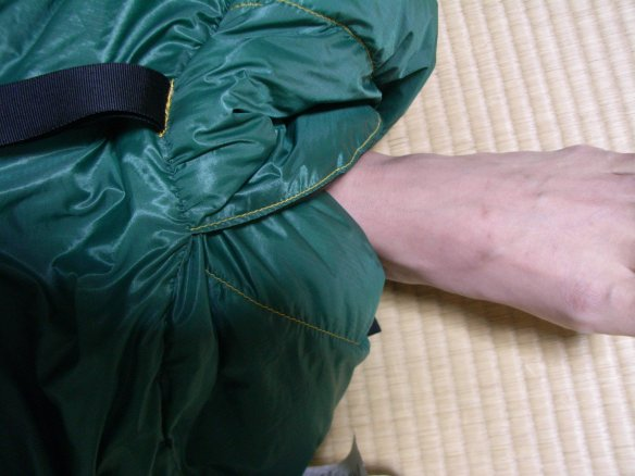 GoLite 40°F Feather Lite Sleeping Bag _e0024555_9431452.jpg