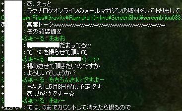 f0146269_358112.jpg